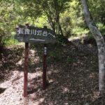 小倉公園から案内板に従って、川湊灯台を目指します。