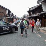 Japanese Tour Mino Stage
