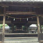 〈生櫛の住吉神社②〉