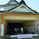 2018年4月29日 第12回春の音楽祭「さくらロックフェス」が開催されました