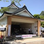 4月29日(日)、春の音楽祭『Sakura Rock Fes 2018』を開催いたしました。