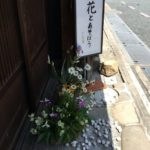 吉田工房さんにて、お花のイベント中。