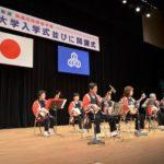2018年5月18日 梅山大学入学式・開講式が開催されました