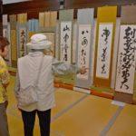 2018年5月19日 第3回清遼展が開催されました