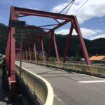 洲原橋の付近で、こんなプレートを見つけました。
