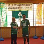 2018年5月10日 FC岐阜ホームタウン応援大使が市長を表敬訪問しました