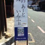 吉田工房にて、ワークショップやってま〜す😆