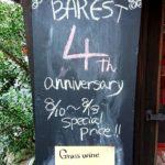 バルエストさんで、8月10日〜13日まで、4周年記念の日替わりスペシャルプライスが、あるそうですよ☺️