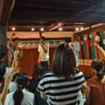2018年8月8日 ウタガキ・美濃「うだつ笑劇場」が開催されました