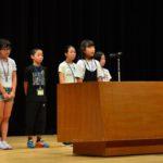 2018年8月8日 美濃市・士幌町フレンドシップ交流事業結団式が開催されました