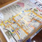 美濃ゆめまち会のマップ2018年版が出来上がりました!