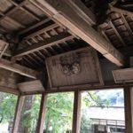 洲原神社には、天狗の面があります。