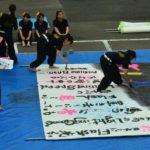 2018年9月6日 岐阜県立武義高等学校で学校祭が開かれました