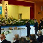 2018年10月2日 美濃市戦没者追悼式が行われました。