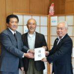 2018年10月26日 北海道地震の被災者への義援金が届けられました
