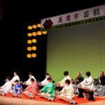 2018年11月18日 第63回美濃市芸能大会が開催されました