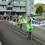 2018年11月17日 市民歩け歩け大会が開催されました