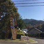 岐阜県立森林文化アカデミー「翔楓祭」やってます。