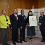 2018年11月19日 美濃和紙あかりアート展実行委員会が受賞報告に訪れました