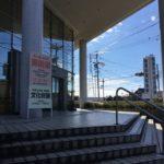 11月1日〜11月4日まで、中央公民館にて第24回美濃市美術展が開催されています。