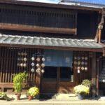 うだつの町並みにある「笹屋」さん。