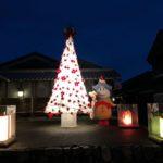 [和紙クリスマスツリー登場!]