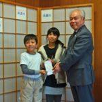 2018年12月21日 中有知小学校の児童が大根販売の売上を寄付しました