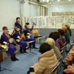 2019年1月11日 地域のがく園が津軽三味線コンサートを開催しました