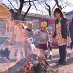 2019年1月11日 清泰保育園でどんど焼きが行われました