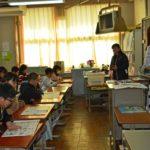 2019年1月24日 中有知小学校で租税教室が開かれました