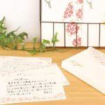 古川紙工さんからのお知らせです。
