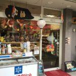 ゆめまち会マップNo.33「山高菓子舗」。
