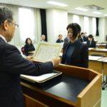 2019年2月15日 美濃市教育実践記録表彰式が開催されました