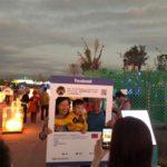 【Taiwan Lantern Festival in Pingtung】