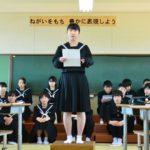 2019年3月8日 昭和中学校で立志のつどいが開かれました