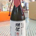 「カミノシゴト」さんで、梅酒販売中らしいです。