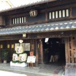 3月2日・3日は、小坂酒造さんの蔵開きです。