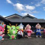 台湾ランタンフェスティバルが美濃にやってきた😍😍😍