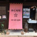 ゆめまち会マップNo.49「&カフェ(アンドカフェ)」さんからのお知らせです。