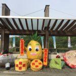 ゆめまち会マップNo109「道の駅にわか茶屋」では、台湾の子ども達が作ったランタンを展示中です☺️
