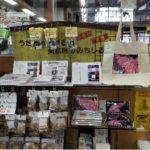 5月26日に、八幡神社でマルシェやるそうですよ。