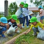 2019年5月17日 ツアー・オブ・ジャパンを前に、かえで保育園園児が清掃活動を行いました