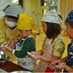 2019年4月24日 松美保育園でかしわ餅作りが行われました
