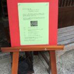 吉田工房にて、竹の柄杓作りワークショップやってます☺️