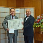 2019年6月4日 渡部智さんの岐阜県功労者表彰伝達が行われました