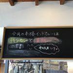 ゆめまち会マップNo.89「美濃市駅前カフェ灯家」さん。
