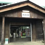 長良川鉄道美濃市駅。