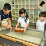 2019年7月12日 美濃ふたば幼稚園の園児が和紙のはがきを作りました