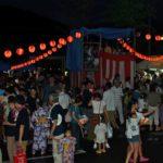 2019年8月13日 大矢田ふるさとの夏祭りが行われました